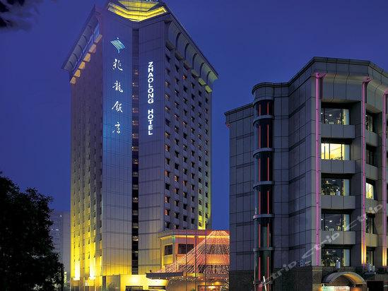 北京兆龙饭店