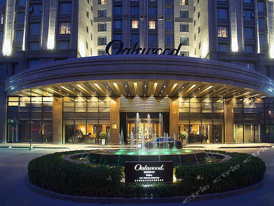 北京奥克伍德华庭酒店·绿城