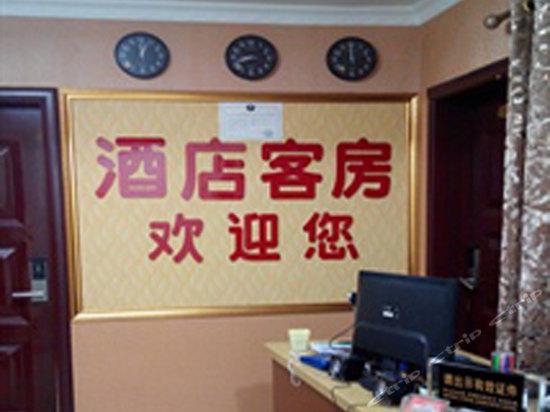 长沙楚天酒店公寓
