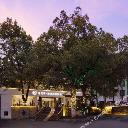 バンダオ ホリデイ ホテル