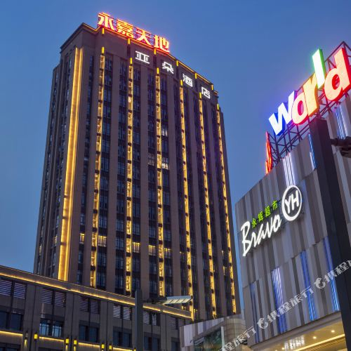 福州永嘉天地亞朵酒店