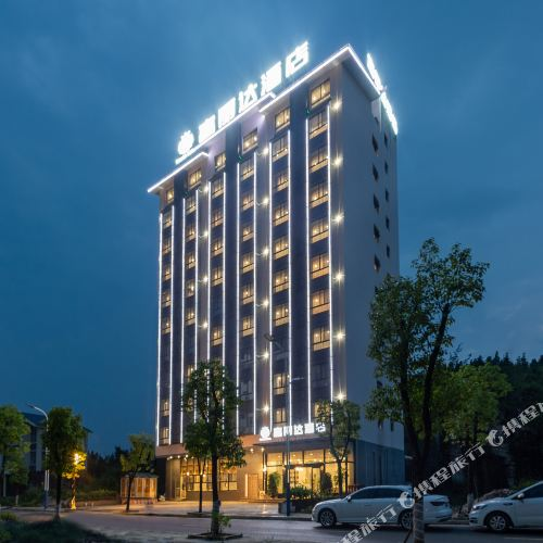 Fulida Hotel