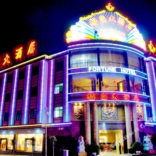 Fortune Hotel