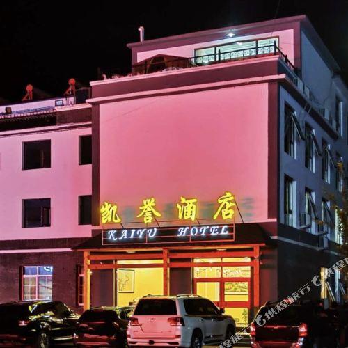 예산포 카이위 호텔