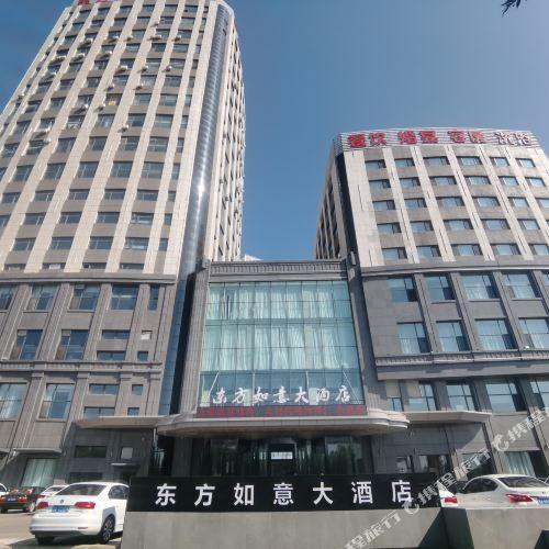 Dongfang Ruyi Hotel