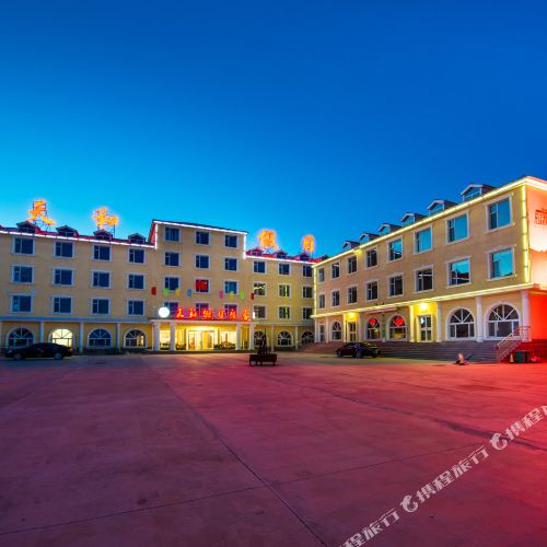 Tianhe Holiday Hotel