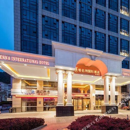維也納國際酒店(六盤水水城店)