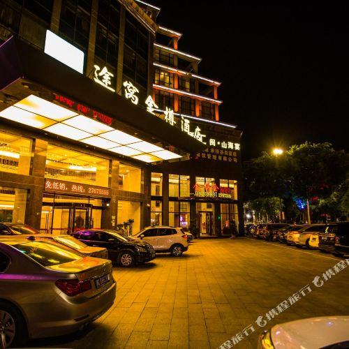 투우 토핑 호텔