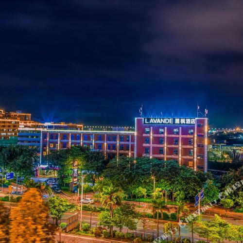 Lavande Hotel (Shenzhen Airport New Terminal)