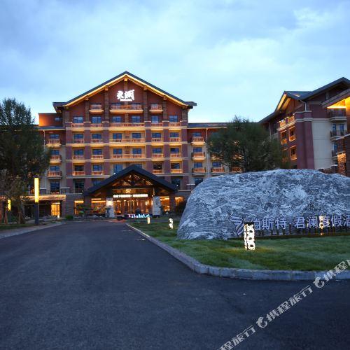 Narada Hotel