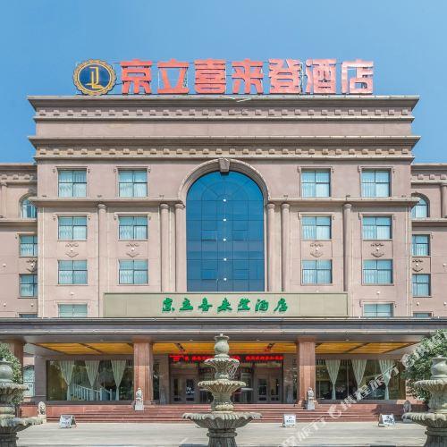 징리 시라이덩 호텔