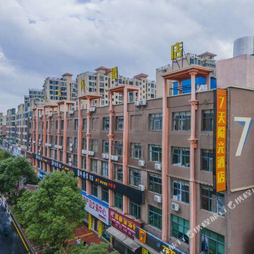 7 Days Inn Chenzhou Rucheng Luyang Avenue Branch