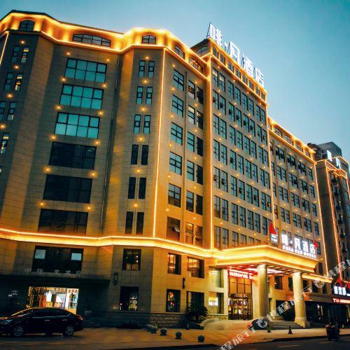 페이판 호텔