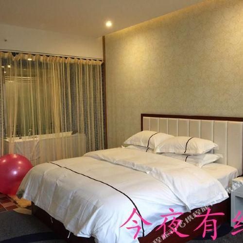 Xinyuan Theme Hotel