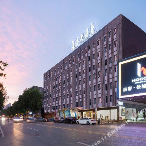 Yueyang Great Wall Hotel Dongmaoling Pedestrian Street Store