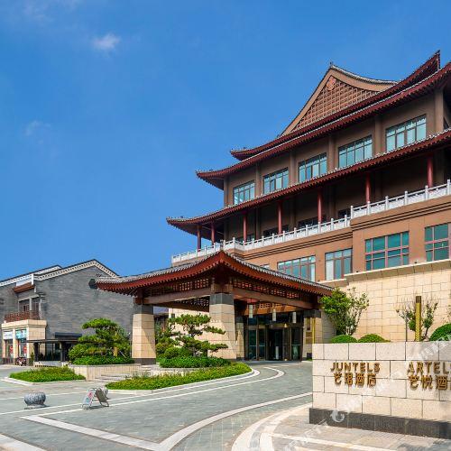 蓬萊藝悦酒店