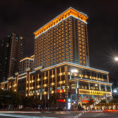 인완 인터내셔널 호텔