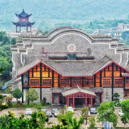 宜都青湖悦華度假酒店