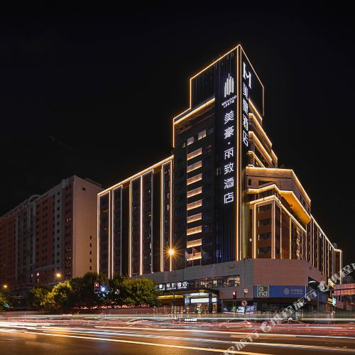 美豪麗致酒店(瀋陽北站店)