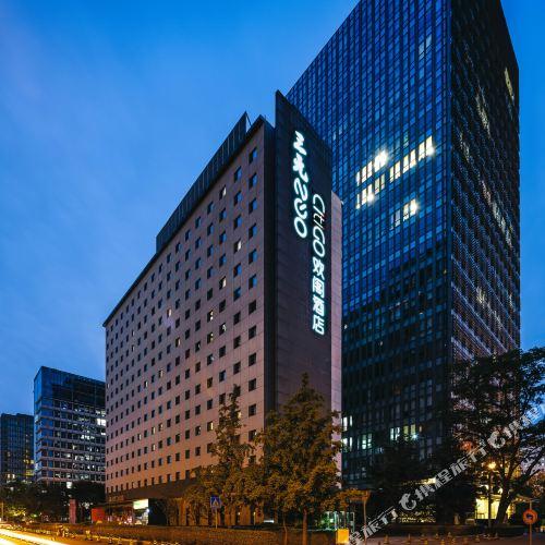 시티고 호텔 싼위안차오 베이징
