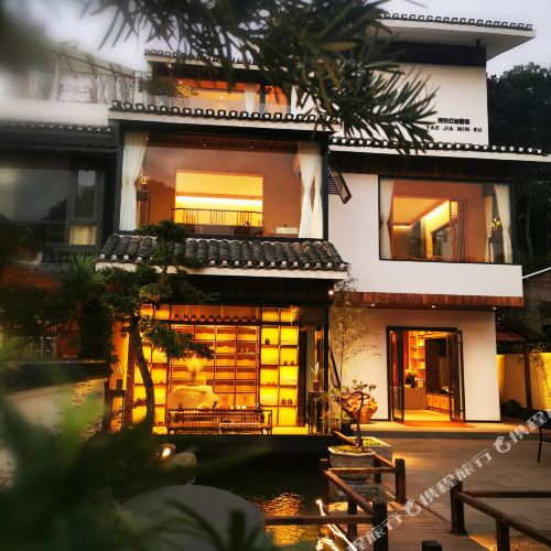 Home stay of yao family