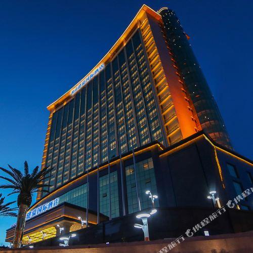 Jianyi International Hotel