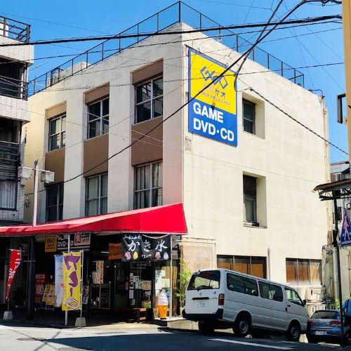 Bnb Atami Resort - Hostel