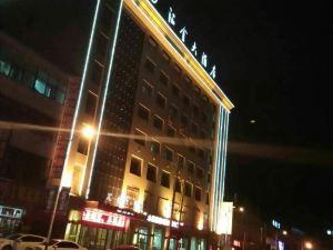 神木匯金大酒店