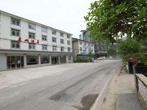 洪雅桌山酒店