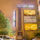 樂舒酒店(上海中山公園店)