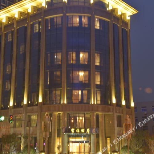 Fulin Hotel