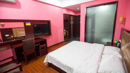 Xunyicao Business Hotel