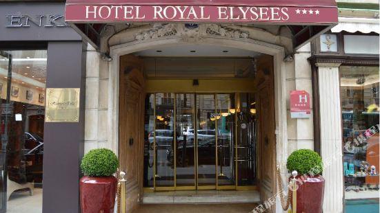 ホテル ロイヤル エリーゼ