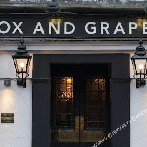 Fox and Grapes London