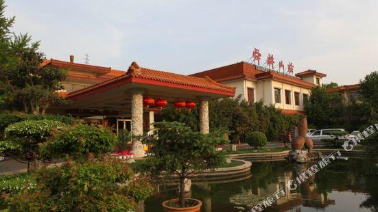 Shungeng Manor