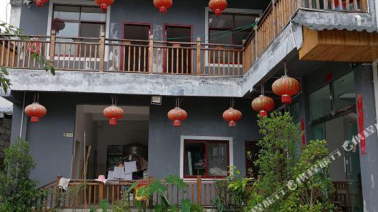 Xingyi Dayuanzi Inn