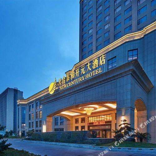 뉴 센추리 호텔 티엔타이 저장
