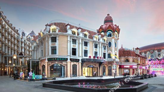 中華恐龍園洛曼城堡酒店