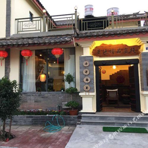 Manyan Boutique Inn