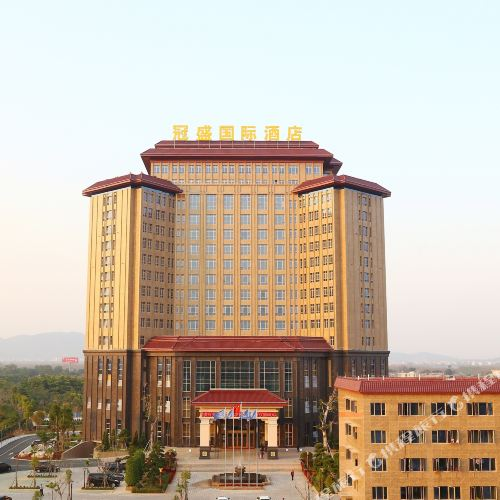 Guansheng International Hotel