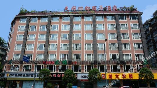 Tianfu Lidu Hotel Caotang