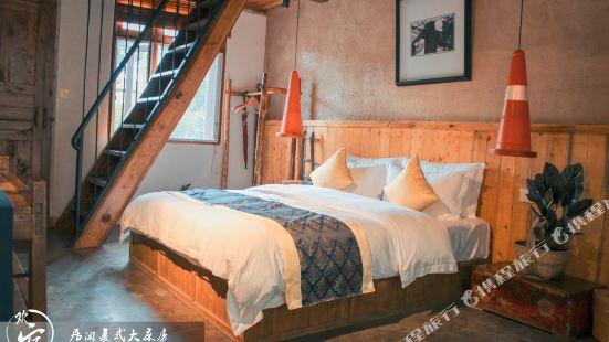 Langzhong Huansu Hotel (Tiangongyuan Wulong Resort)