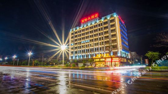 東山萬隆大酒店