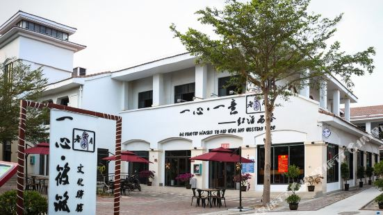 The One Place Culture Hostel