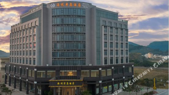 陽江海悦半島酒店