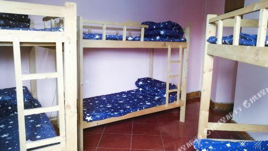 Langyaju Youth Hostel
