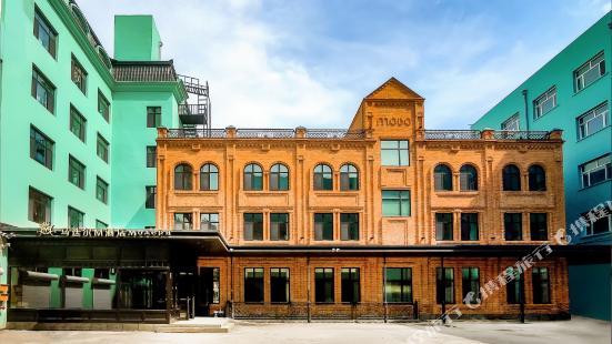 馬迭爾M酒店(黑河中央商業步行街店)