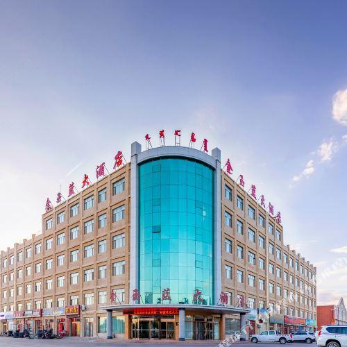 Jinyulan Hotel