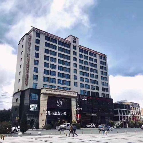 Yuanzhi Jiuse Boutique Hotel