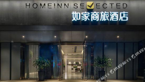 Home Inn Selected (Guangzhou Tianhe Longdong Botanical Garden Metro Station)